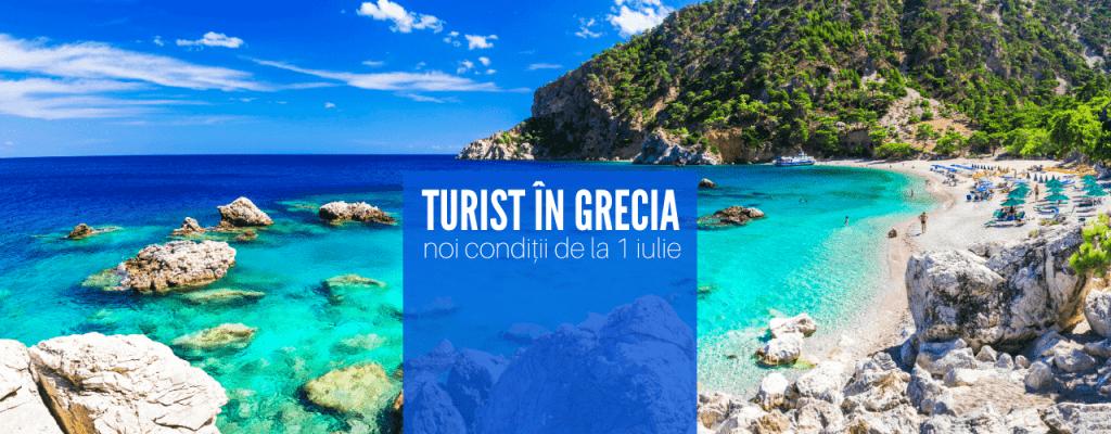 Turist in Grecia - noi conditii de la 1 iulie